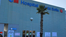 HospitalinfantaSofiaDSC 0017