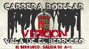 ElBerruecocarrerapopular14