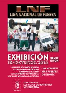 VenturadaFuerza2016