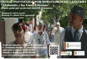 MirafloresVisitasTeatralizadasnov16