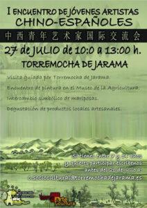 TorremnochaChinosjun17