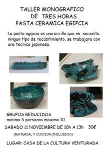 Venturadapastaegipcia17