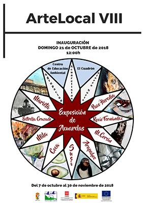 CuadronExpoAcuarelas18